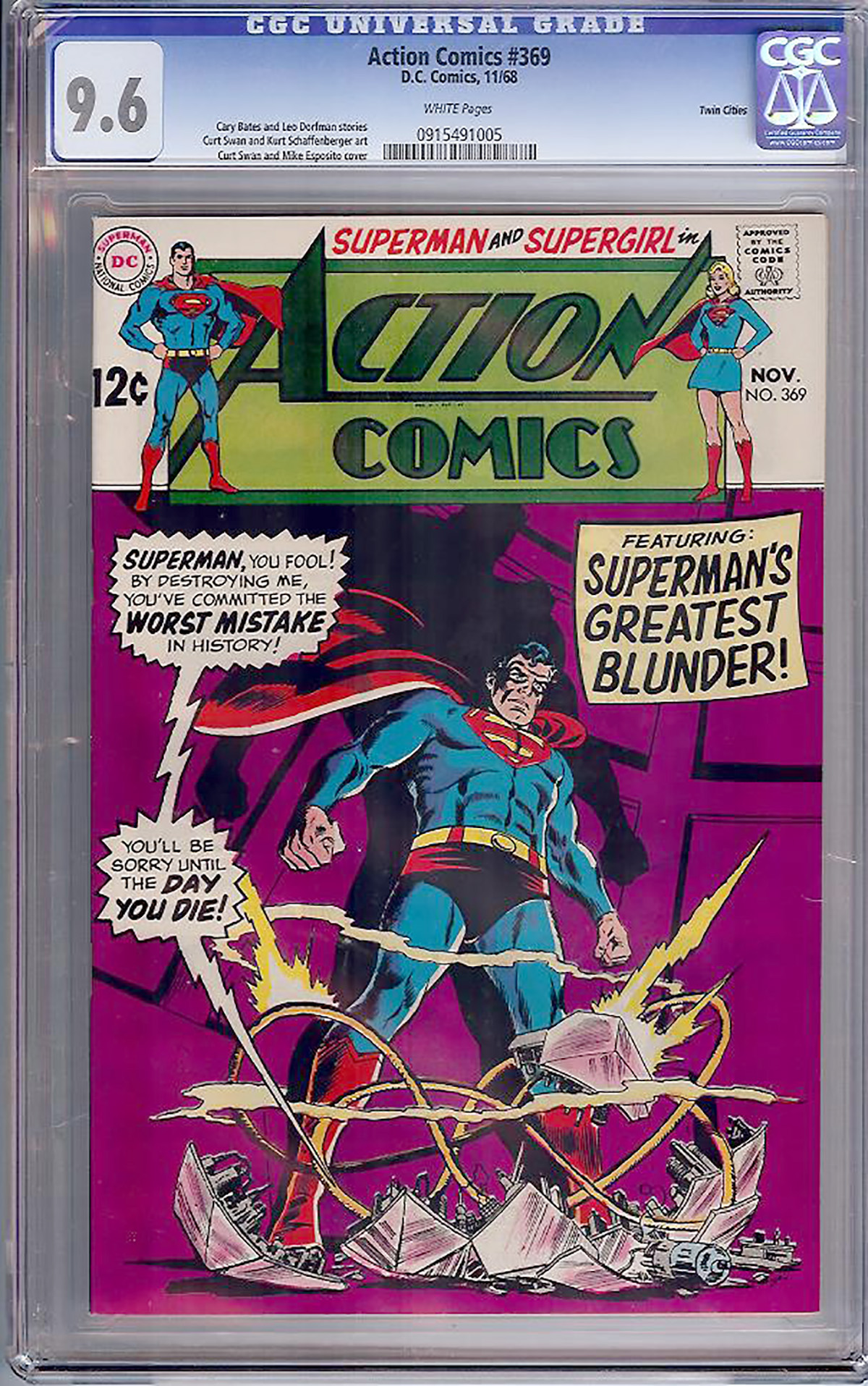 Action Comics #369 CGC 9.6 w Twin Cities