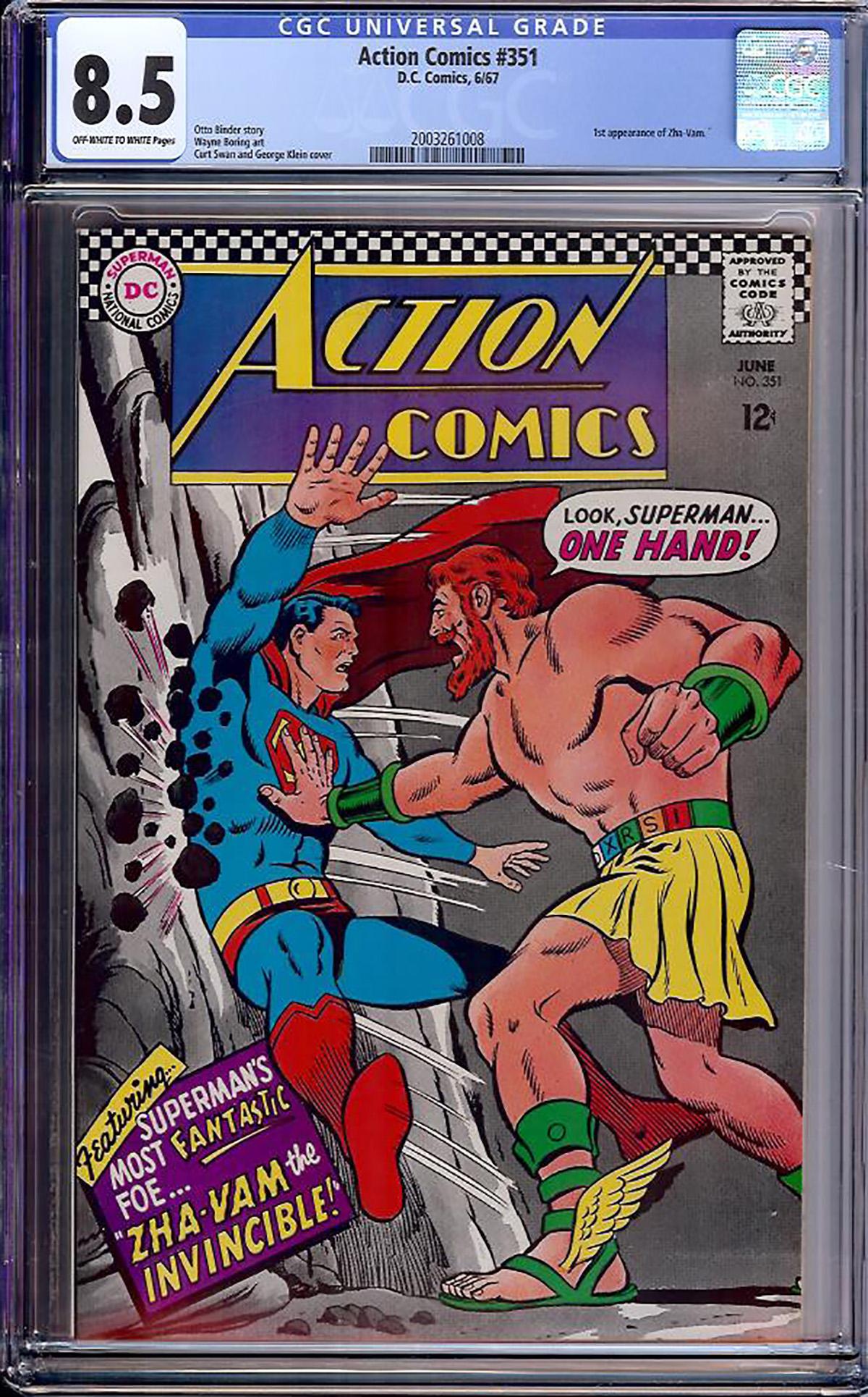 Action Comics #351 CGC 8.5 ow/w Bogota