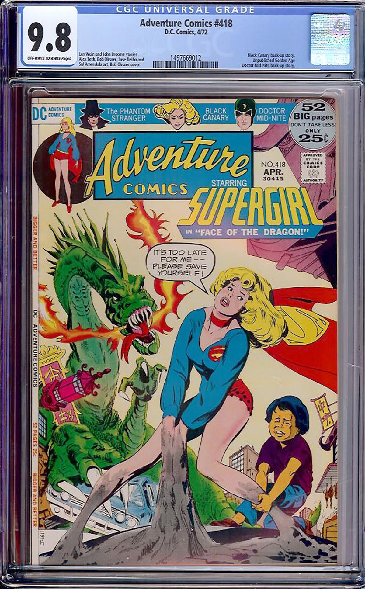 Adventure Comics #418 CGC 9.8 ow/w