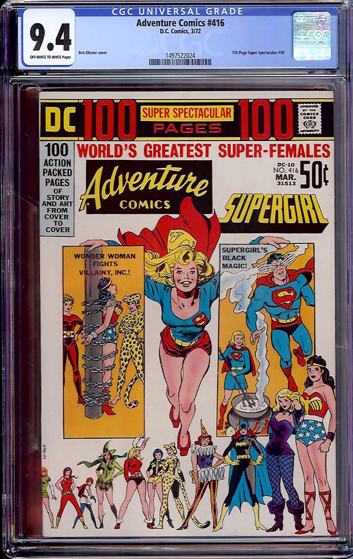 Adventure Comics #416 CGC 9.4 ow/w