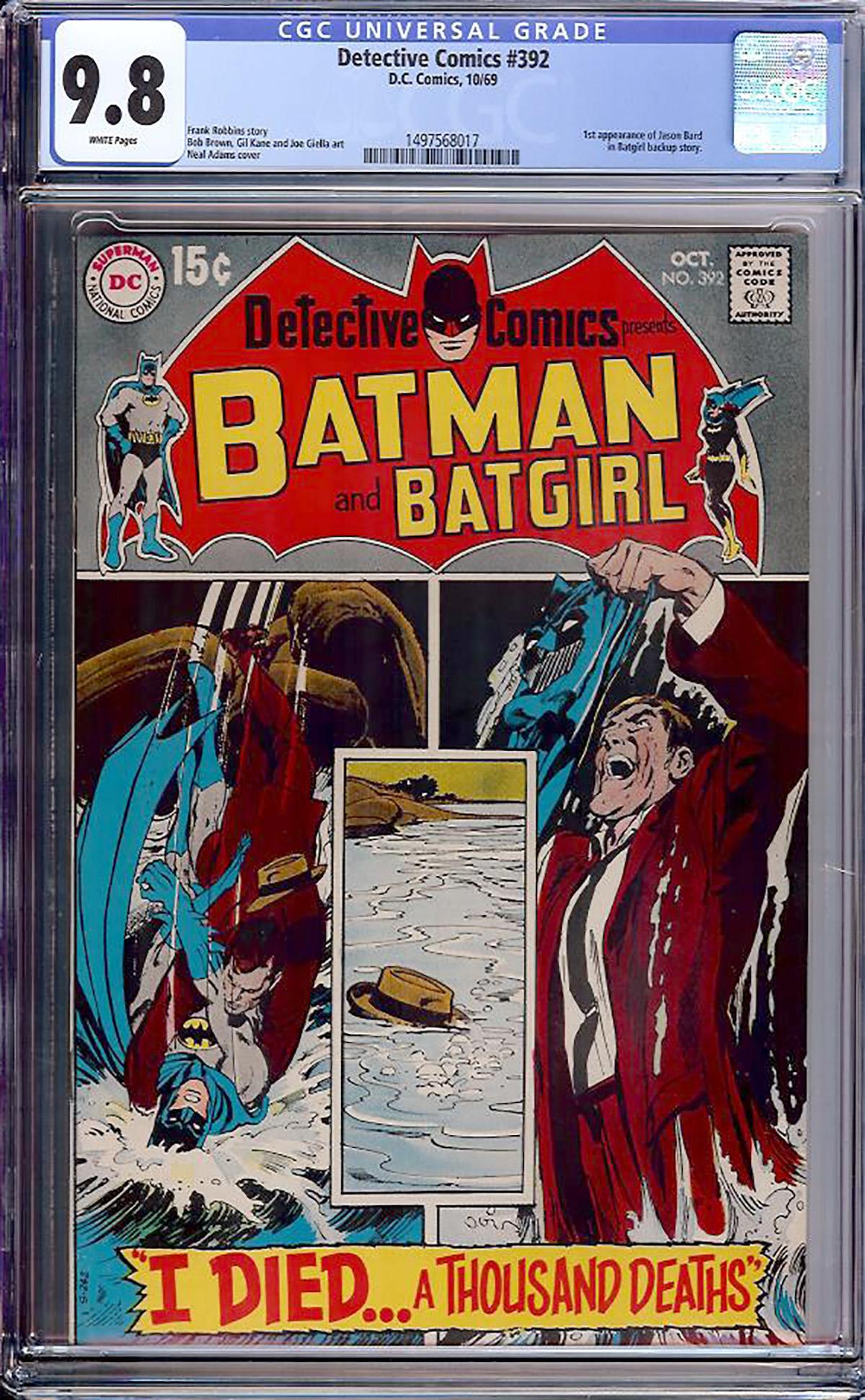 Detective Comics #392 CGC 9.8 w