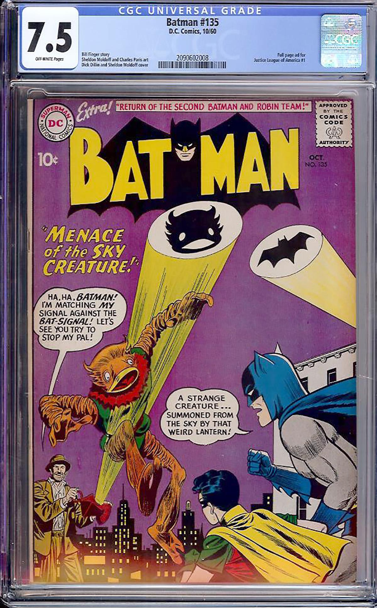 Batman #135 CGC 7.5 ow