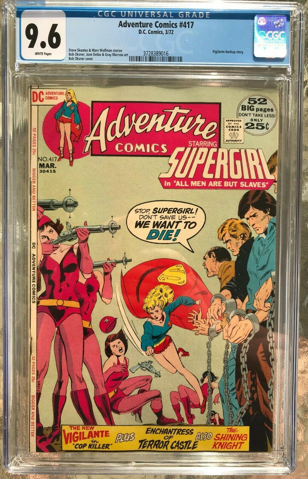 Adventure Comics #417 CGC 9.6 w