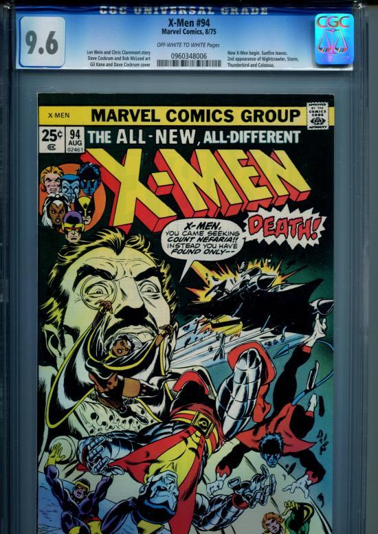 X-Men #94 CGC 9.6 ow/w