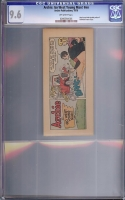 Archie: Go West Young Man! #1 CGC 9.6 ow