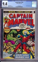 Captain Marvel #25 CGC 9.4 ow/w