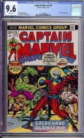 Captain Marvel #25 CGC 9.6 w