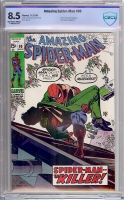 Amazing Spider-Man #90 CBCS 8.5 ow/w