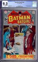 Detective Comics #392 CGC 9.2 w