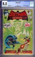 Batman #232 CGC 8.5 ow/w