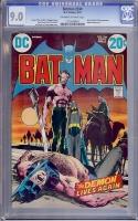 Batman #244 CGC 9.0 ow/w