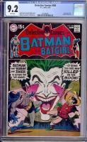Detective Comics #388 CGC 9.2 w
