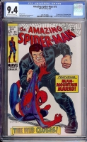 Amazing Spider-Man #73 CGC 9.4 ow/w