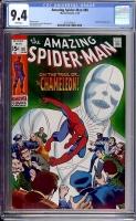 Amazing Spider-Man #80 CGC 9.4 w