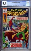 Amazing Spider-Man #83 CGC 9.4 w