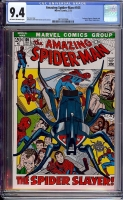 Amazing Spider-Man #105 CGC 9.4 ow/w