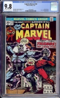 Captain Marvel #33 CGC 9.8 ow/w