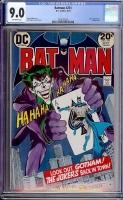 Batman #251 CGC 9.0 ow