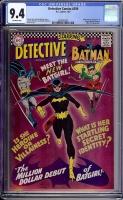 Detective Comics #359 CGC 9.4 ow