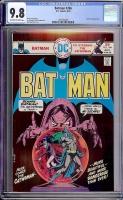 Batman #266 CGC 9.8 ow/w