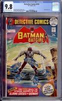 Detective Comics #419 CGC 9.8 ow/w
