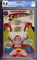 Superman #247 CGC 9.8 ow/w
