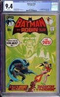 Batman #232 CGC 9.4 w