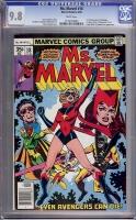 Ms. Marvel #18 CGC 9.8 w