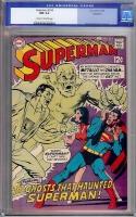 Superman #214 CGC 9.4 cr/ow Northland