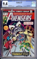 Avengers #125 CGC 9.4 ow/w Davie Collection