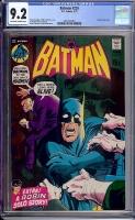 Batman #229 CGC 9.2 ow/w Davie Collection