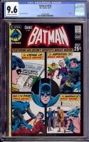 Batman #233 CGC 9.6 ow/w Davie Collection