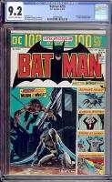 Batman #255 CGC 9.2 ow/w Davie Collection