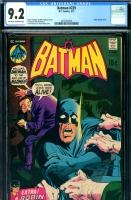 Batman #229 CGC 9.2 ow/w