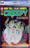 Creepy #56 CGC 9.4 ow