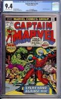 Captain Marvel #25 CGC 9.4 ow/w