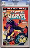 Captain Marvel #34 CGC 9.4 w