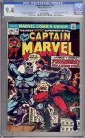 Captain Marvel #33 CGC 9.4 w