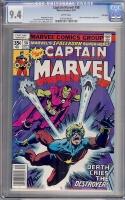 Captain Marvel #58 CGC 9.4 w Winnipeg