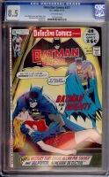 Detective Comics #417 CGC 8.5 ow