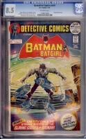 Detective Comics #419 CGC 8.5 ow