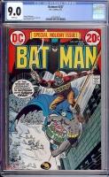 Batman #247 CGC 9.0 w