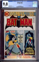 Batman #261 CGC 9.0 w