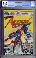 Action Comics #456 CGC 9.0 w Don Rosa Collection