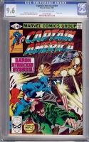 Captain America #247 CGC 9.6 ow/w