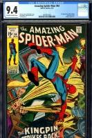 Amazing Spider-Man #84 CGC 9.4 ow/w