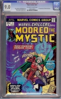Marvel Chillers #1 CGC 9.0 ow/w