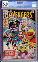 Avengers #88 CGC 5.0 ow/w
