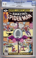 Amazing Spider-Man #199 CGC 9.8 ow/w