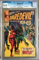 Daredevil #34 CGC 9.4 ow/w